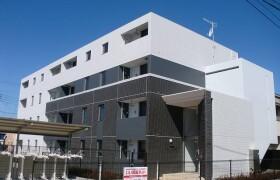 1LDK Mansion in Uchimodori - Fujisawa-shi