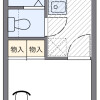 1K Apartment to Rent in Nagoya-shi Nakagawa-ku Floorplan