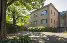 4LDK Apartment in Komaba - Meguro-ku