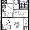 1K アパート 台東区 間取り