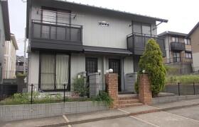 2LDK Terrace house in Ikedacho - Yokosuka-shi