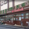 Whole Building Apartment to Buy in Suginami-ku Supermarket