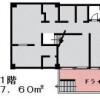 Whole Building Other to Buy in Shinagawa-ku Layout Drawing