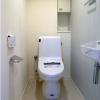 2LDK Apartment to Rent in Shibuya-ku Toilet