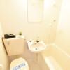 1R マンション 渋谷区 洗面所