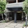 3LDK Apartment to Buy in Minato-ku Entrance Hall