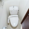 1K Apartment to Rent in Yokohama-shi Naka-ku Toilet