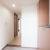 3LDK Apartment to Buy in Suita-shi Entrance