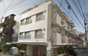 目黒区 - 目黒 大厦式公寓 1DK