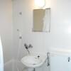 在涩谷区内租赁1R 公寓大厦 的 厕所