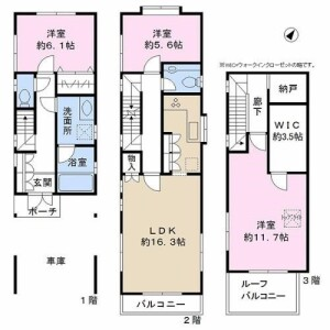 3LDK {building type} in Nozawa - Setagaya-ku Floorplan