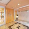 3LDK Apartment to Buy in Nakano-ku Lobby