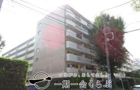 1SLDK {building type} in Minamiaoyama - Minato-ku