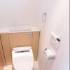 7SLDK House to Buy in Kyoto-shi Sakyo-ku Toilet