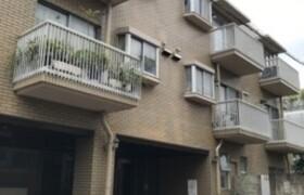 3LDK Mansion in Kamiyamacho - Shibuya-ku