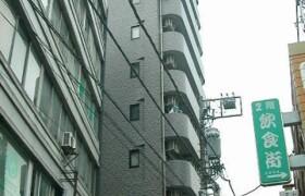 目黒區中根-1R公寓大廈