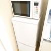1K Apartment to Rent in Hatogaya-shi Equipment