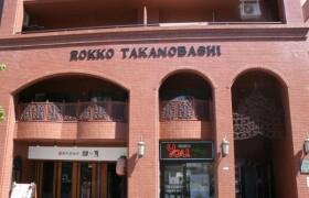 3LDK Apartment in Kokutaijimachi - Hiroshima-shi Naka-ku