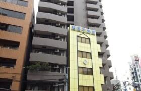 港区 - 麻布十番 公寓 1K