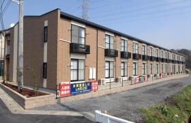 1LDK Apartment in Takahagi - Hidaka-shi