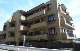 3LDK Mansion in Shirahata - Fujisawa-shi