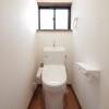 4DK House to Buy in Katano-shi Toilet
