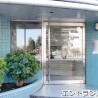 1R Apartment to Buy in Koto-ku Entrance Hall