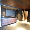 1SLDK Apartment to Buy in Shibuya-ku Lobby