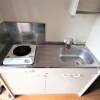 1R Apartment to Rent in Kawasaki-shi Takatsu-ku Kitchen