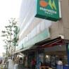 1R Apartment to Rent in Bunkyo-ku Supermarket