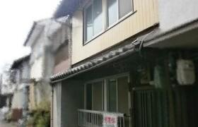 6K House in Shogoin kawaharacho - Kyoto-shi Sakyo-ku
