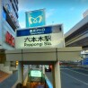 1DK Apartment to Buy in Minato-ku Train Station