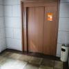 1LDK Apartment to Buy in Osaka-shi Kita-ku Common Area