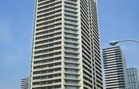 港區港南-2LDK公寓大廈