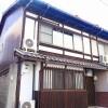 在京都市下京区购买6SK 独栋住宅的 户外