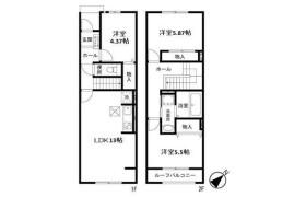 3LDK Terrace house in Horai - Saitama-shi Nishi-ku