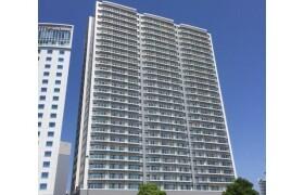 横濱市西區みなとみらい-2LDK公寓大廈