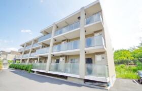 川崎市麻生區片平-2DK公寓大廈