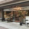 3LDK Apartment to Buy in Shibuya-ku Restaurant