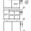 1LDK Apartment to Rent in Fujimino-shi Interior