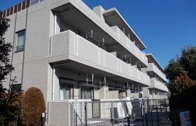 2LDK Mansion in Nogayamachi - Machida-shi
