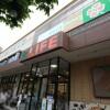 Whole Building Apartment to Buy in Shinagawa-ku Supermarket