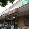 一棟 アパート 品川区 スーパー