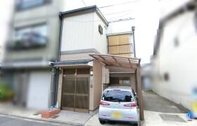 4LDK {building type} in Nishinotoincho - Kyoto-shi Shimogyo-ku