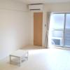1K Apartment to Rent in Nagoya-shi Chikusa-ku Room