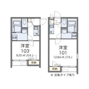 1K Apartment in Mitoma - Fukuoka-shi Higashi-ku Floorplan