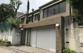新宿区下落合-4LDK独栋住宅