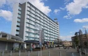 1LDK Apartment in Narumicho (ubakoyama) - Nagoya-shi Midori-ku