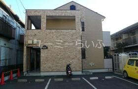 1K Apartment in Amanuma - Hiratsuka-shi