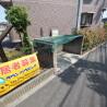 3LDK Apartment to Rent in Chiba-shi Midori-ku Exterior